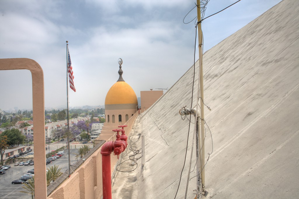 Shrine Roof, Flag and Minaret