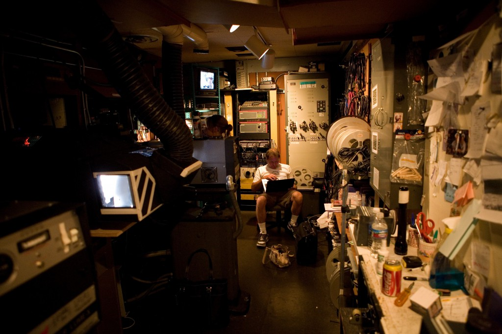 AFI Projection Booth